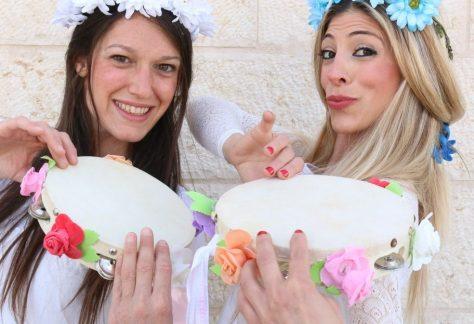 המופע של שרוני וחברים _סלינו על כתפנו_ - התחנה הראשונה ירושלים