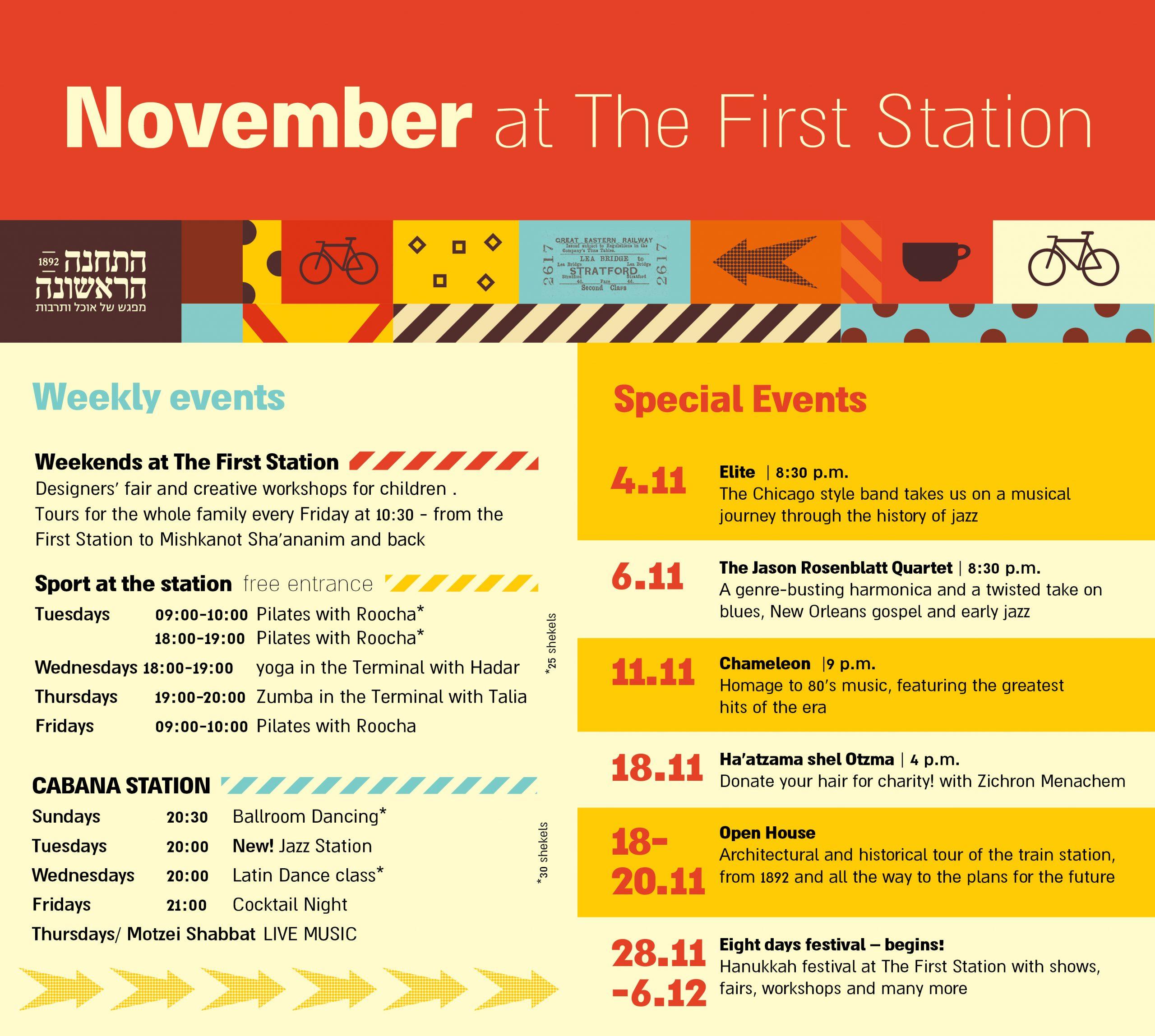 November at The First Statino Juerusalem